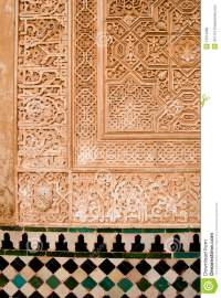 Islamic Art Detail From Alhambra Royalty Free Stock Photos ...