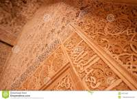 Islamic Art - Alhambra Stock Photo | CartoonDealer.com ...