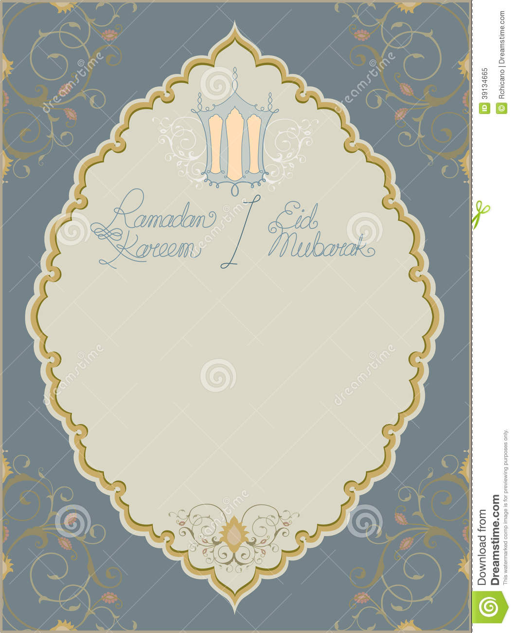 Islamic Floral Art Frame Stock Vector Image 39134665