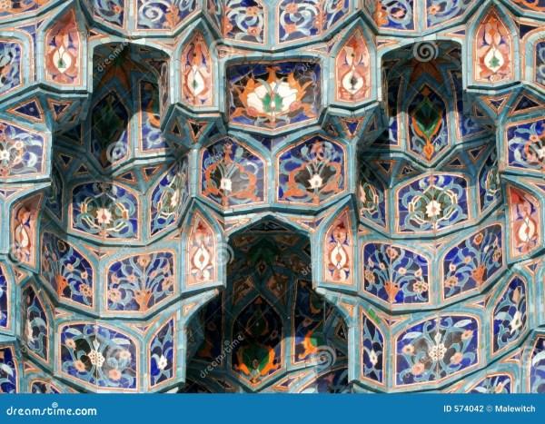 Islamic Mosaic-3 Stock Of History Mohammad