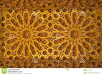 Islamic Style. Detail Of Wall Plaster. Stock Photo - Image ...