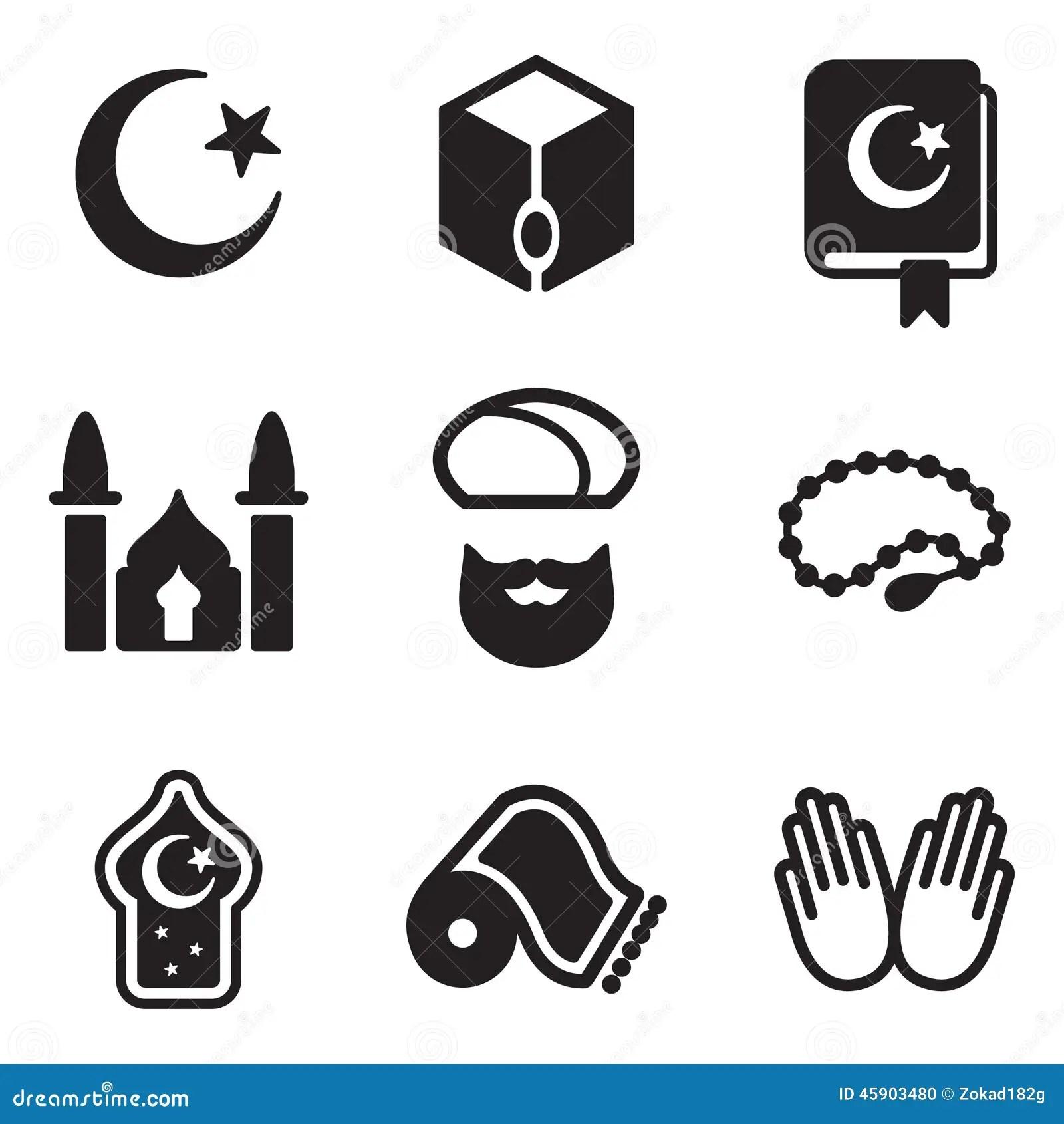 Islamiska Symboler Vektor Illustrationer Illustration Av
