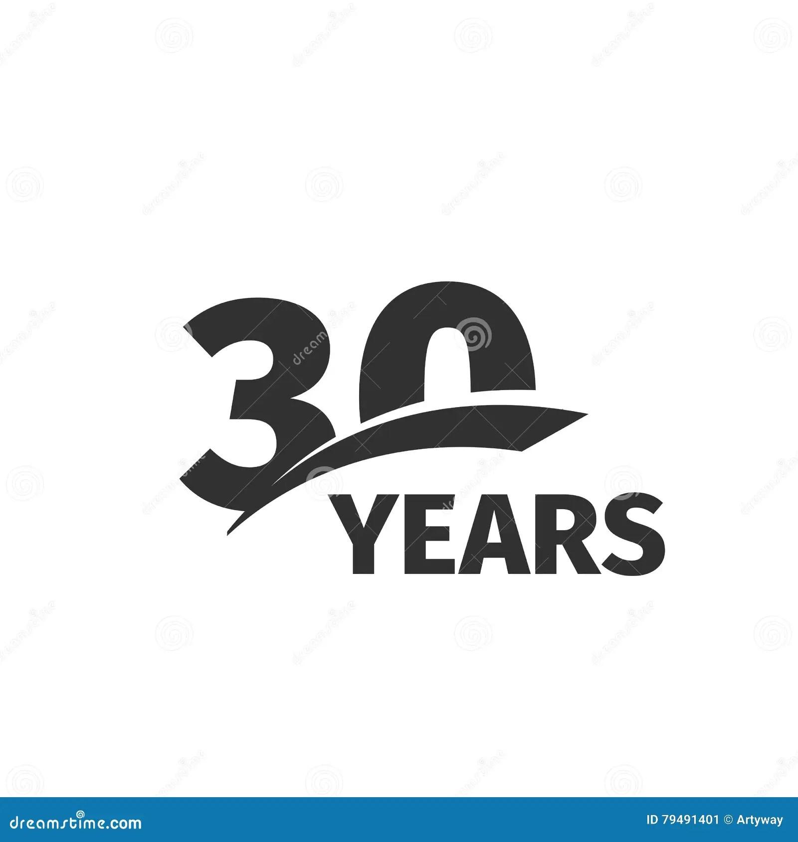 30th Birthday Clipart