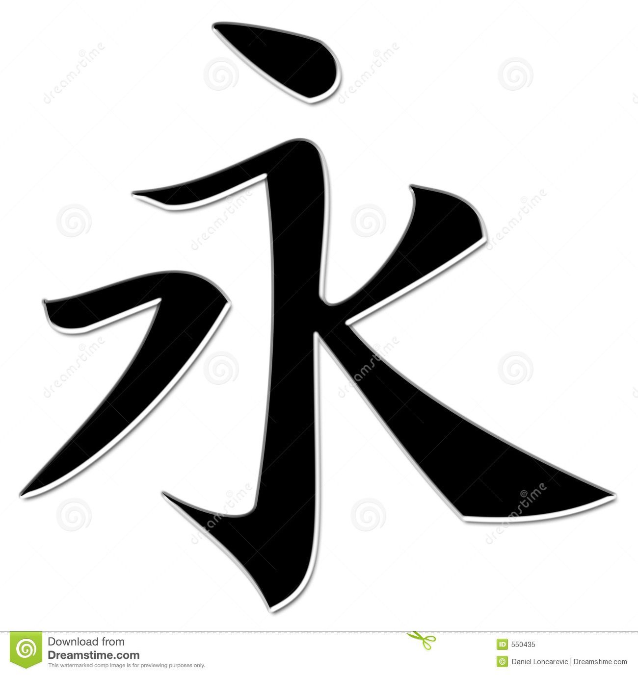 Symbol for eternal love gallery symbol and sign ideas japanese symbol for eternal love choice image symbol and sign ideas symbol eternal love chinese symbol biocorpaavc