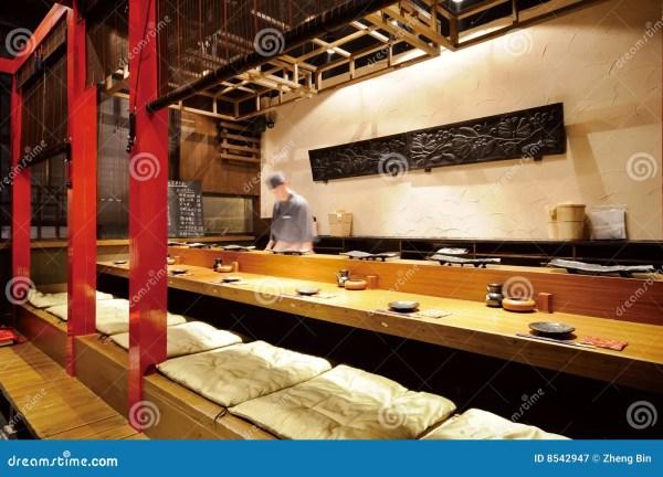 Japanese Restaurant Stock Of Lamp