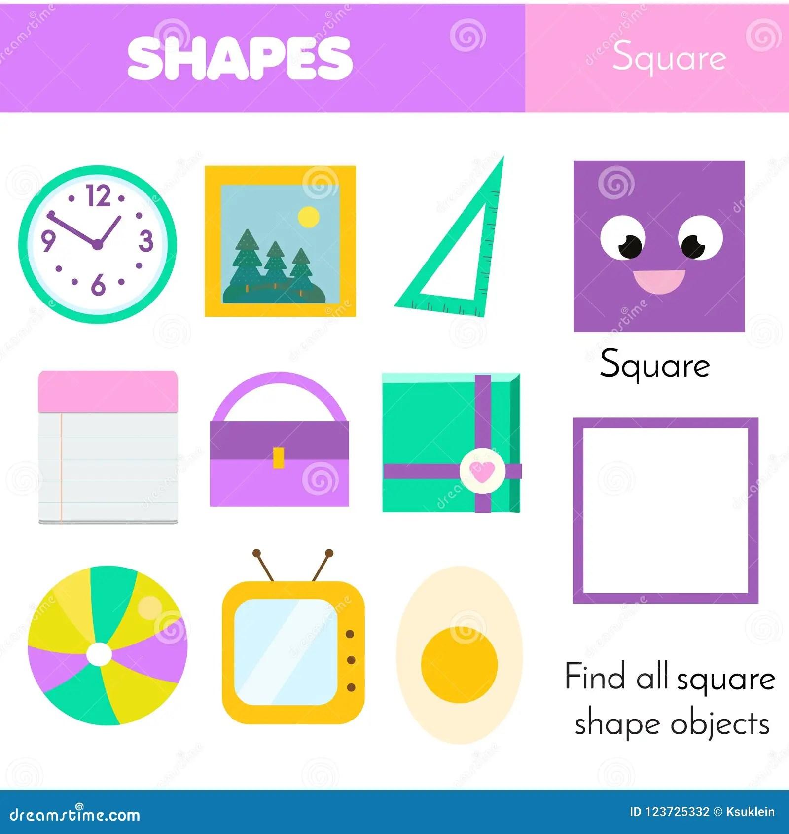 Juego Educativo De Los Ninos Aprendizaje De Formas Geometricas Cuadrado Ilustracion Del Vector