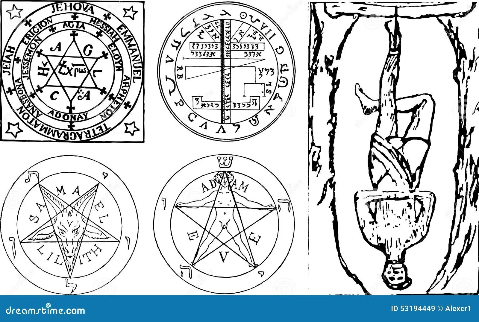 Kabbalistic Sigil Stock Vector Illustration Of Magic