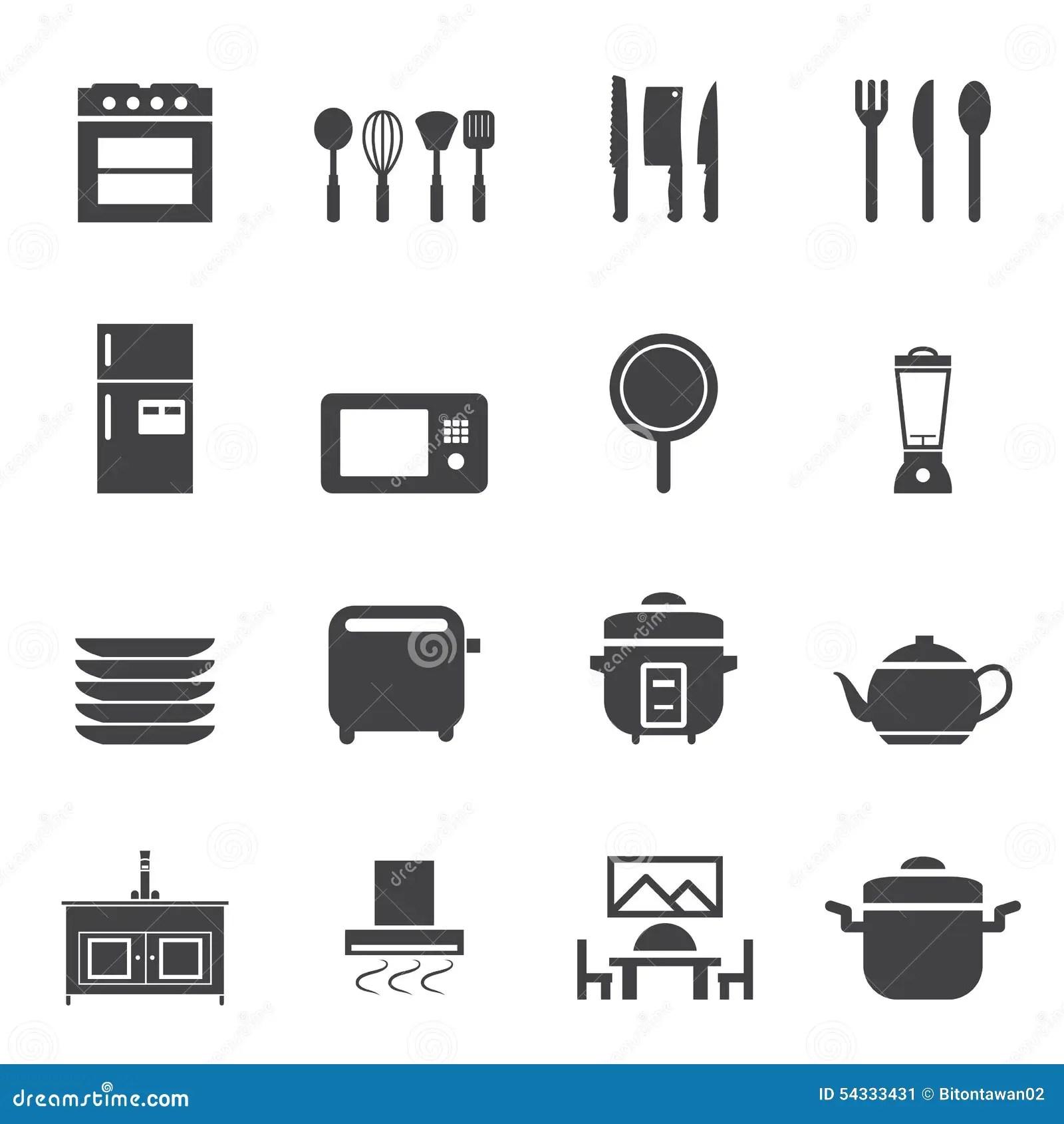 Kitchen Room Icon Set Stock Vector