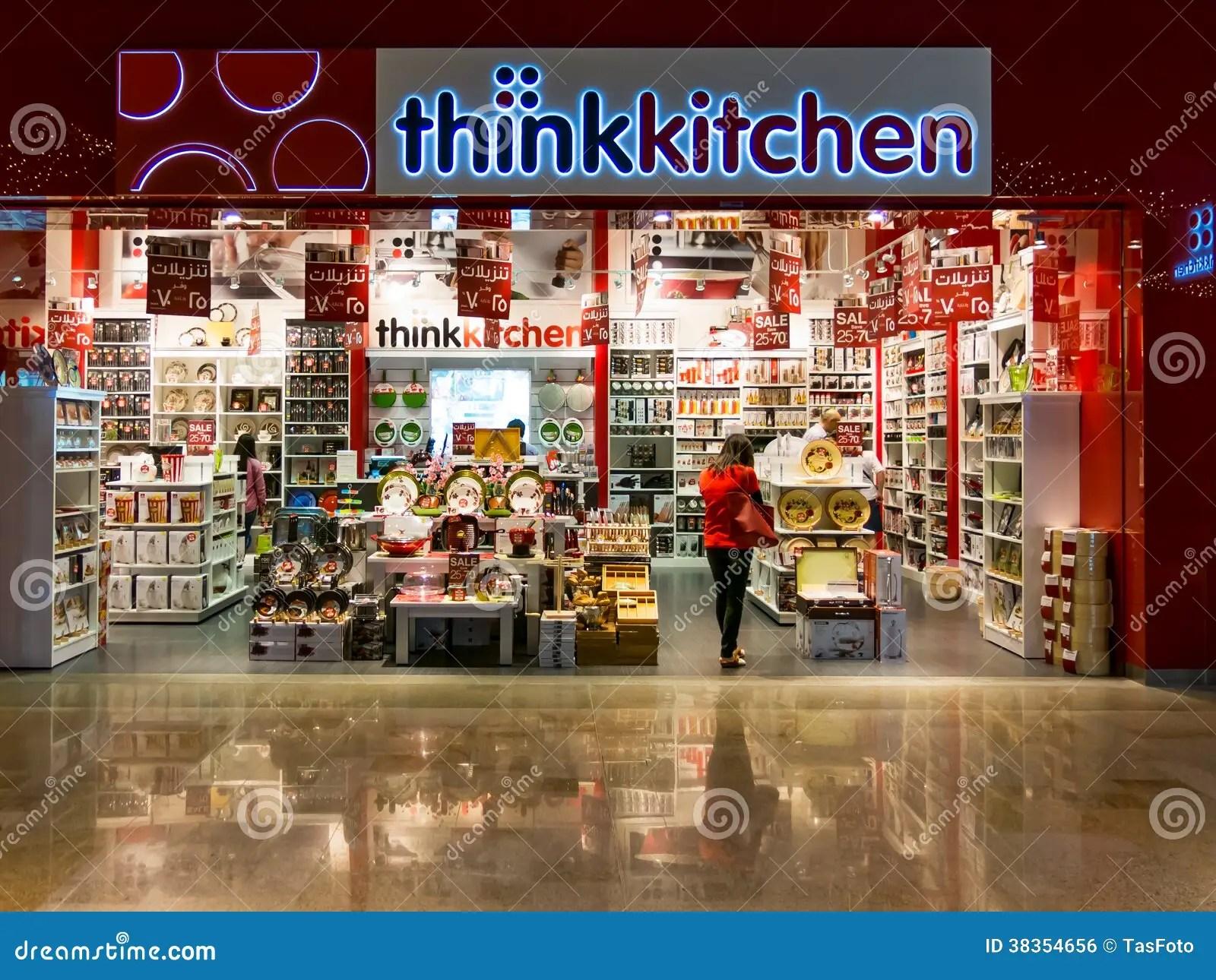 Kitchenware Shop In Dubai Mall Editorial Photo  Image of