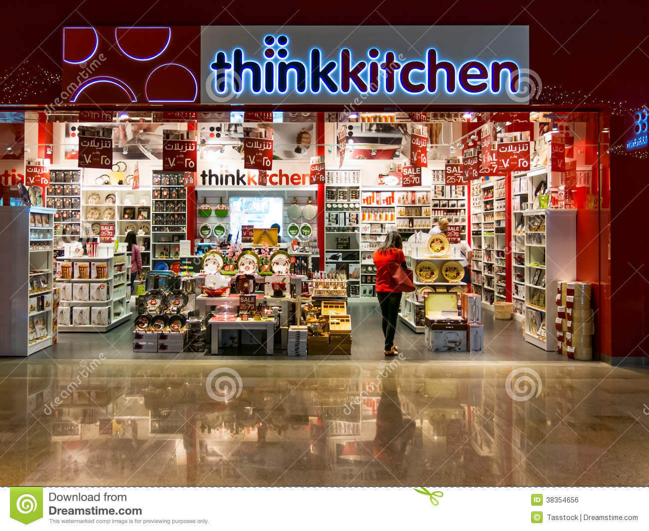 online kitchen store refurbished table kitchenware shop in dubai mall editorial photo image of