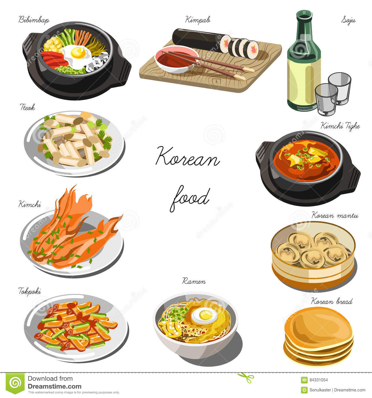 Korean Cuisine Set Collection Of Food Dishes Stock Vector
