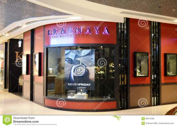 Krasnaya Editorial Stock - 86415583