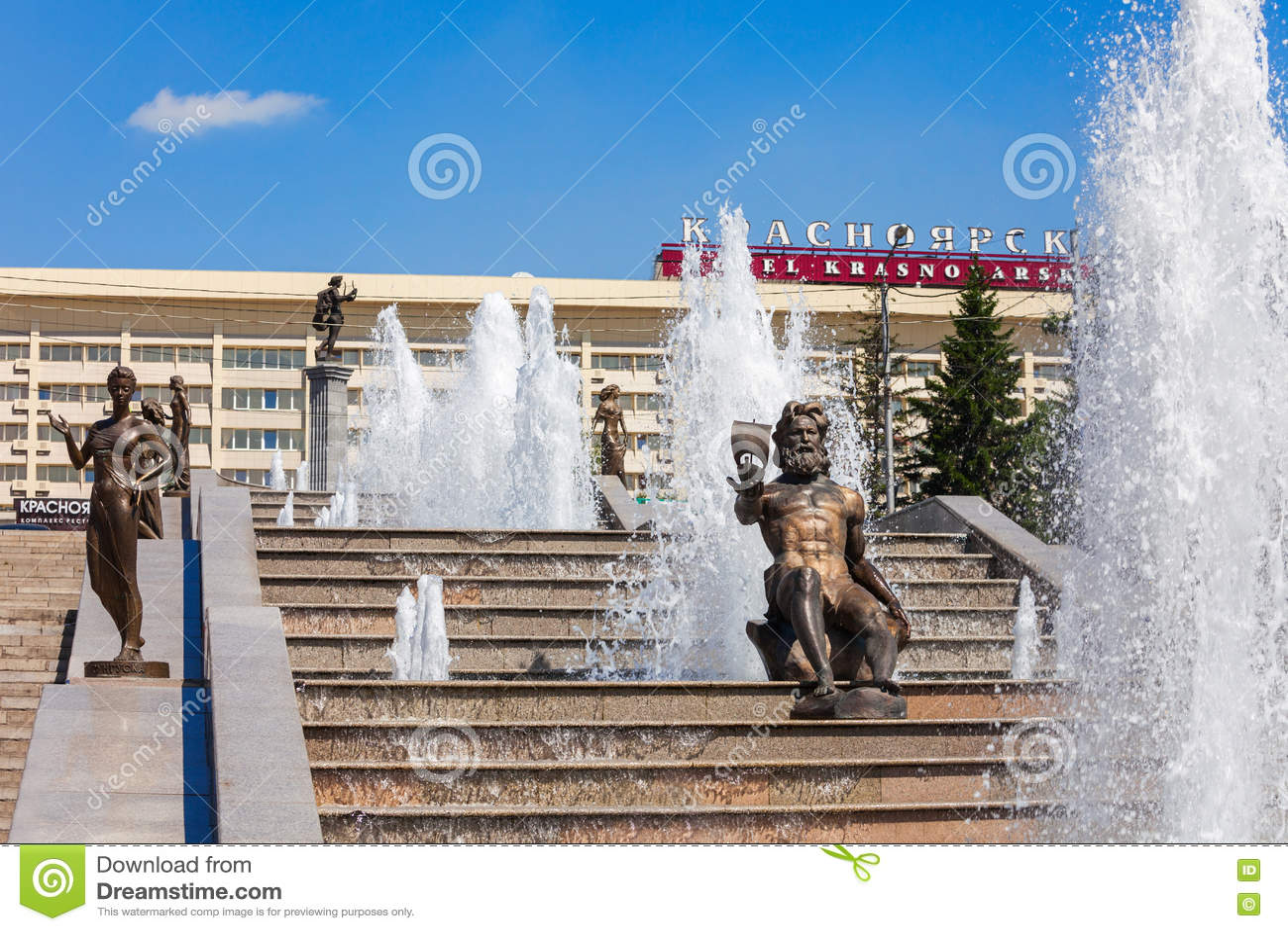 Krasnoyarsk Hotel In Krasnoyarsk Editorial Photo Image Of