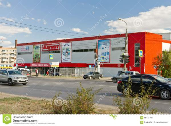Large Hypermarket Magnit Family Built In Residential