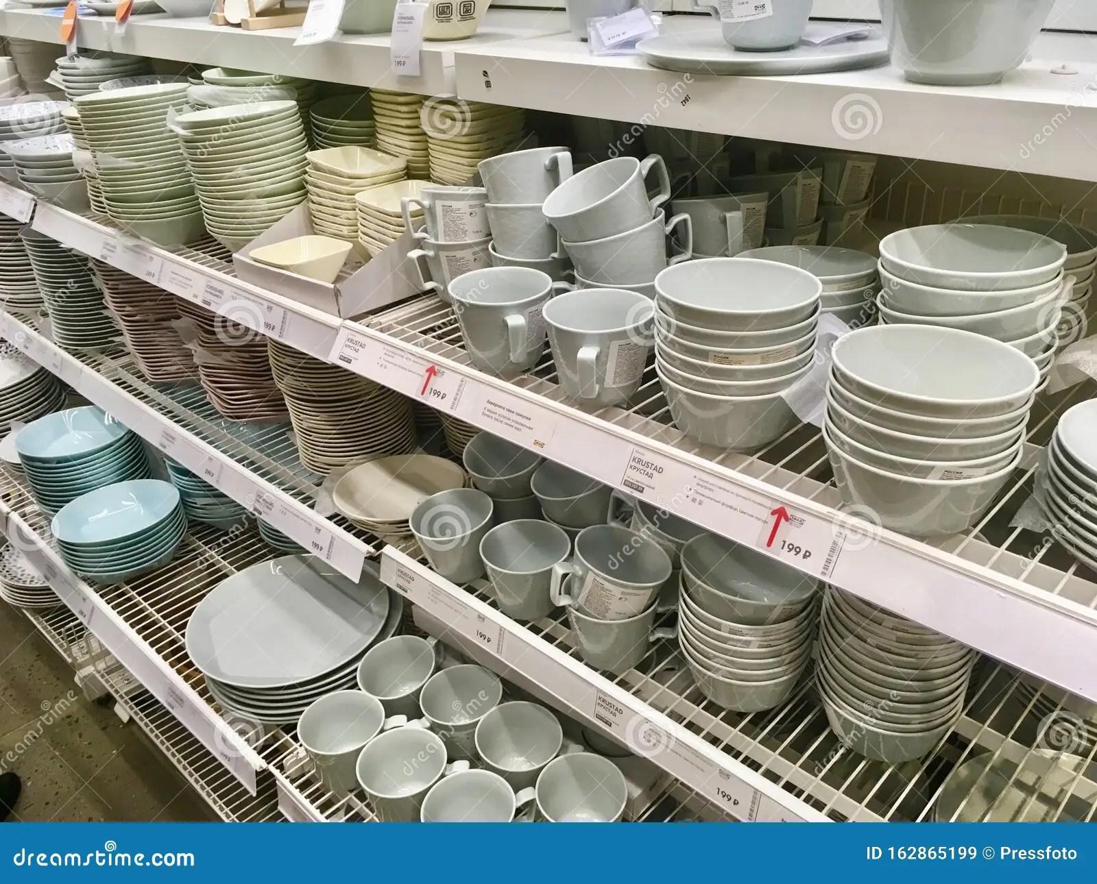 ustensiles de cuisine au magasin ikea