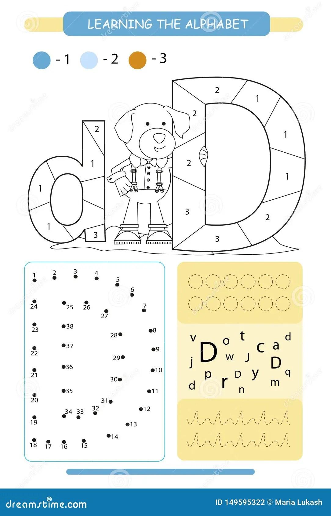 Letter D And Funny Cartoon Dog Animals Alphabet A Z