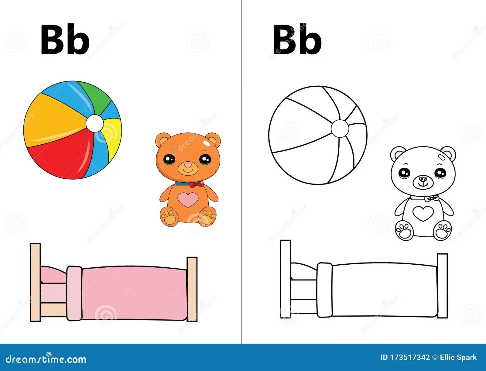 Letter B B Worksheet Stock Vector Illustration Of White