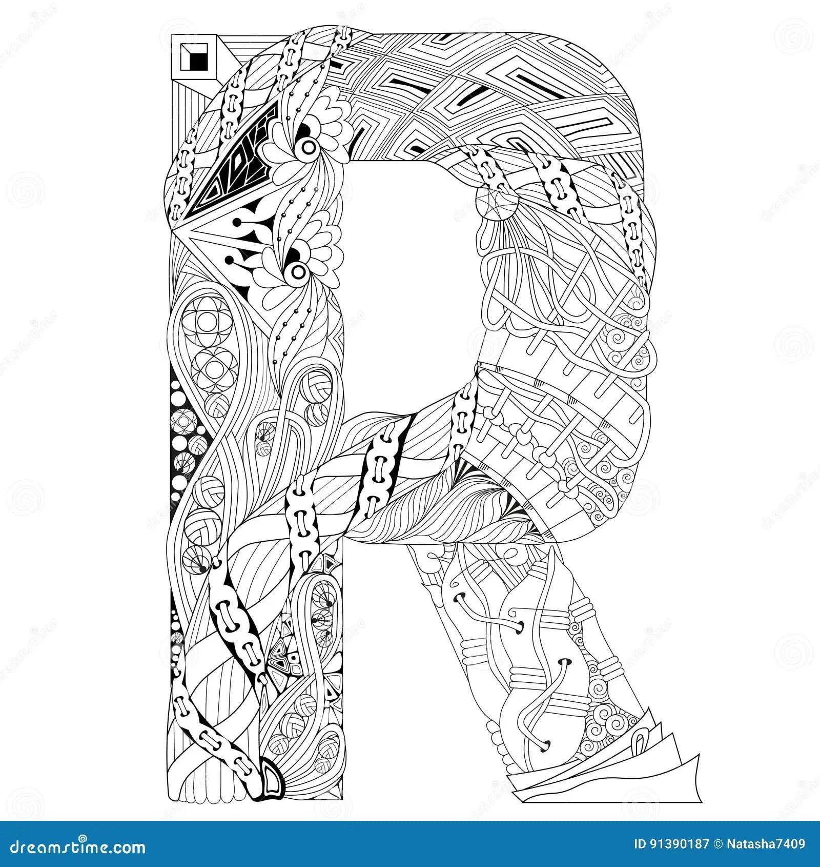 Letter R Decor