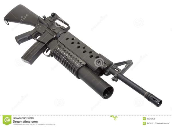 M16a4 Rifle Equipped With M203 Grenade Launcher