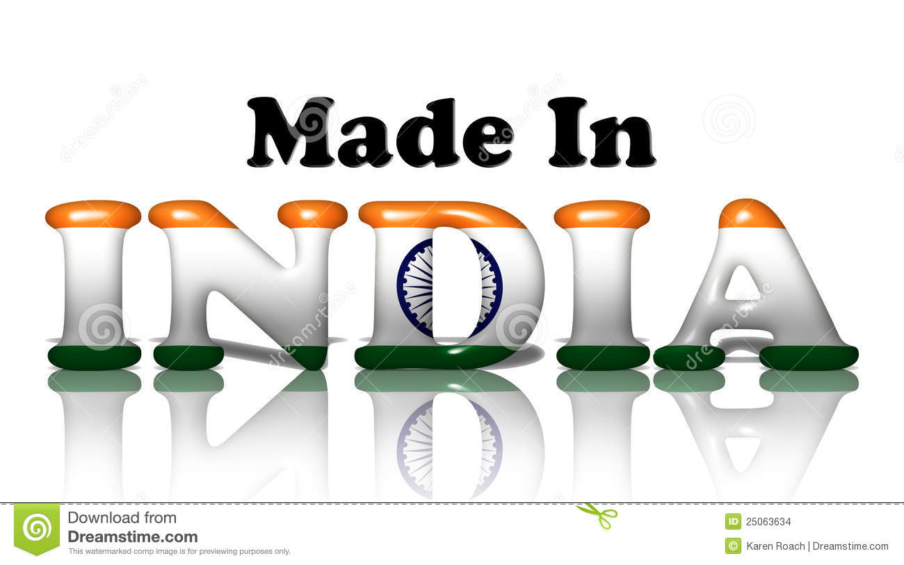 Made In India Stock Images  Image 25063634