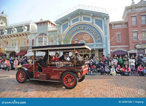 Hong Kong Disneyland Main Street Vehicles