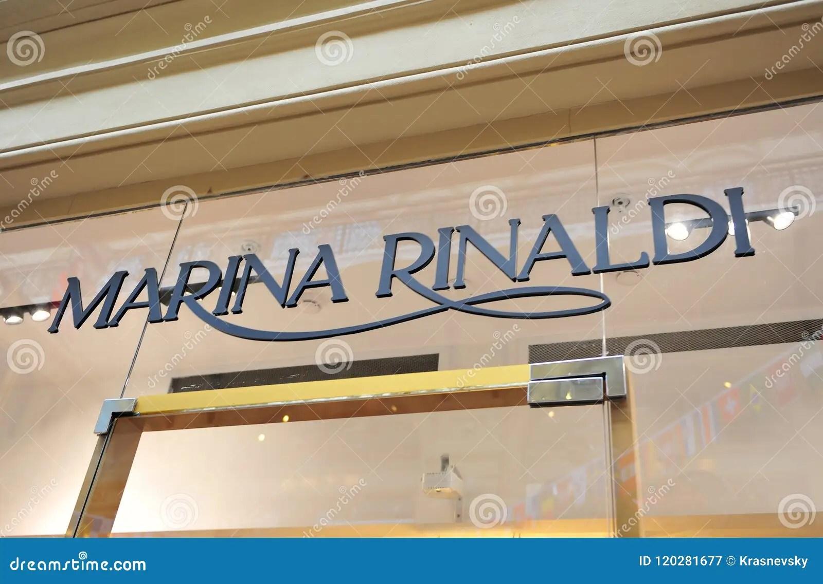 marina rinaldi logo stock