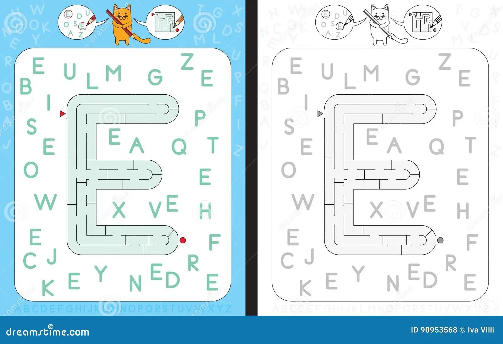 Maze Letter E Stock Vector Illustration Of Maze Practice