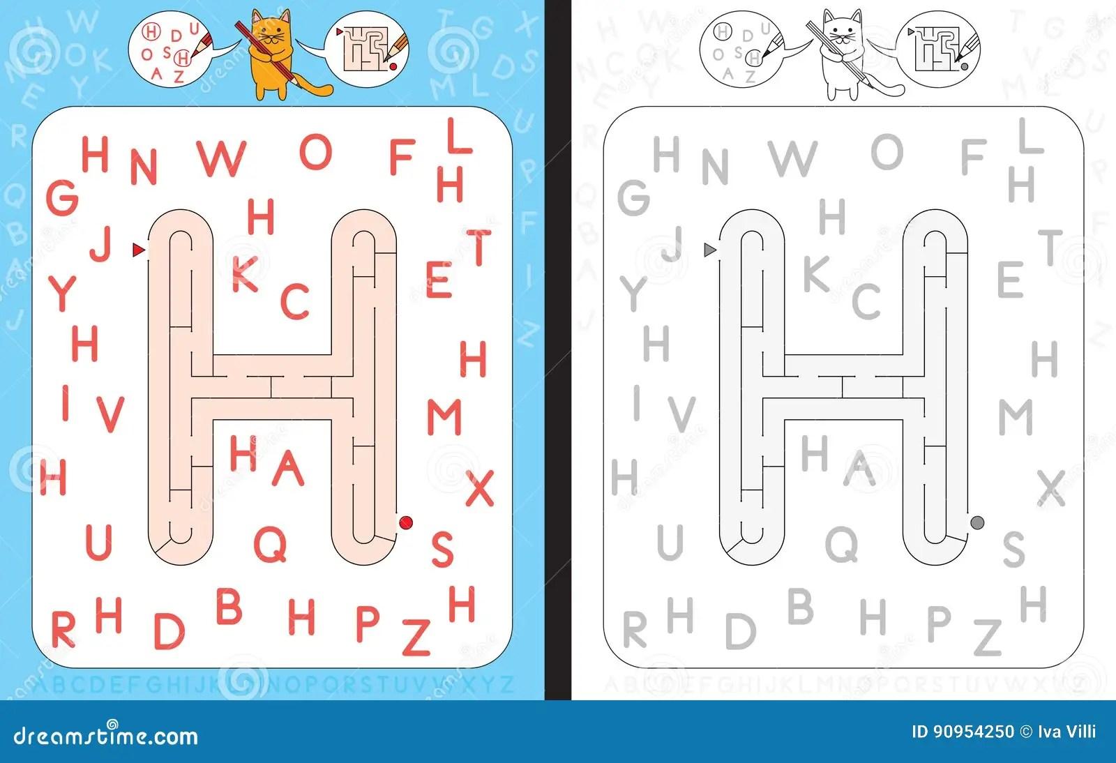 Maze Letter H Stock Vector Illustration Of Motor Illustration