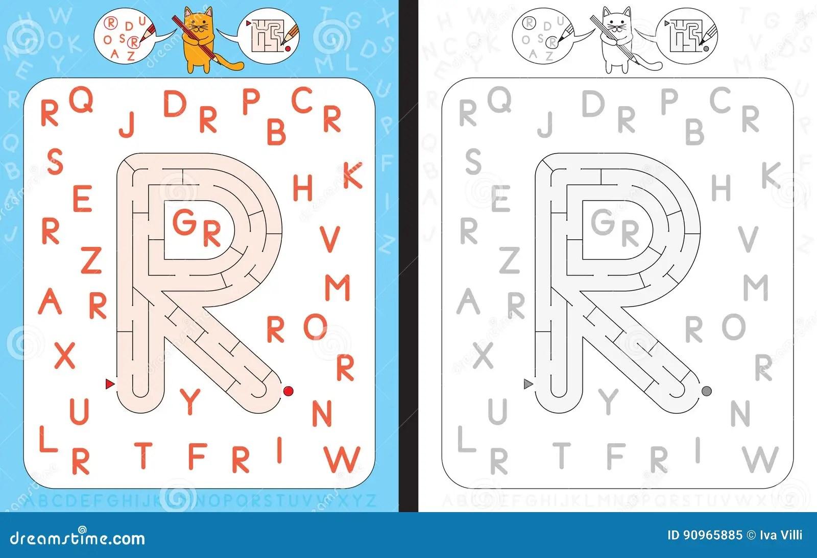 Maze Letter R Stock Illustration Illustration Of Tracing