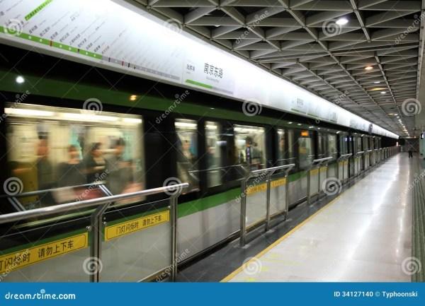 Metro Station In Shanghai Editorial Image Image 34127140