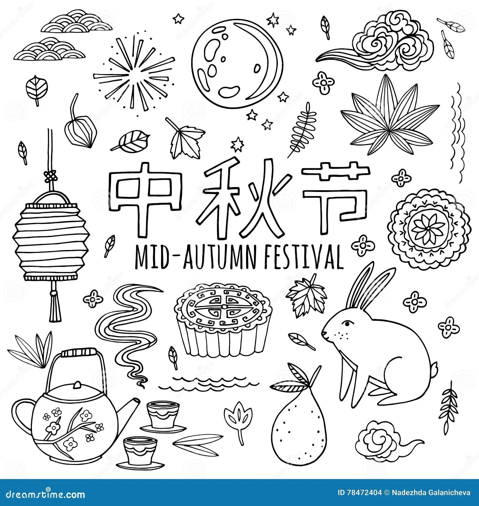 Mid Autumn Festival Vector Icon Set Stock Vector