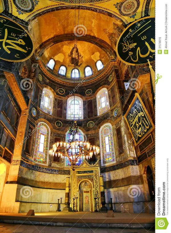 Mihrab Stock Of Culture Istanbul East - 31578016