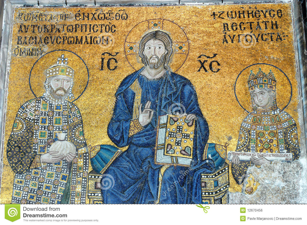Mosaic Of Jesus Christ Hagia Sofia In Istanbul Royalty