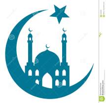 Mosque Crescent Moon with Star