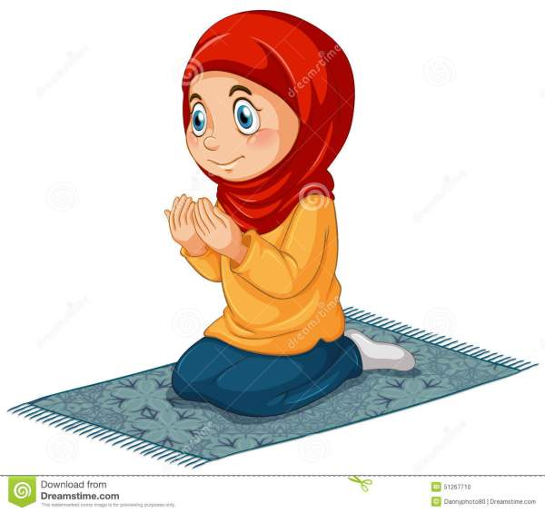Muslim Prayer Clipart Cliparts