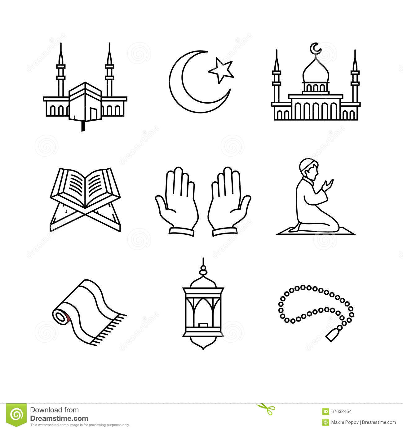 Muslim Islam Prayer And Ramadan Kareem Stock Vector