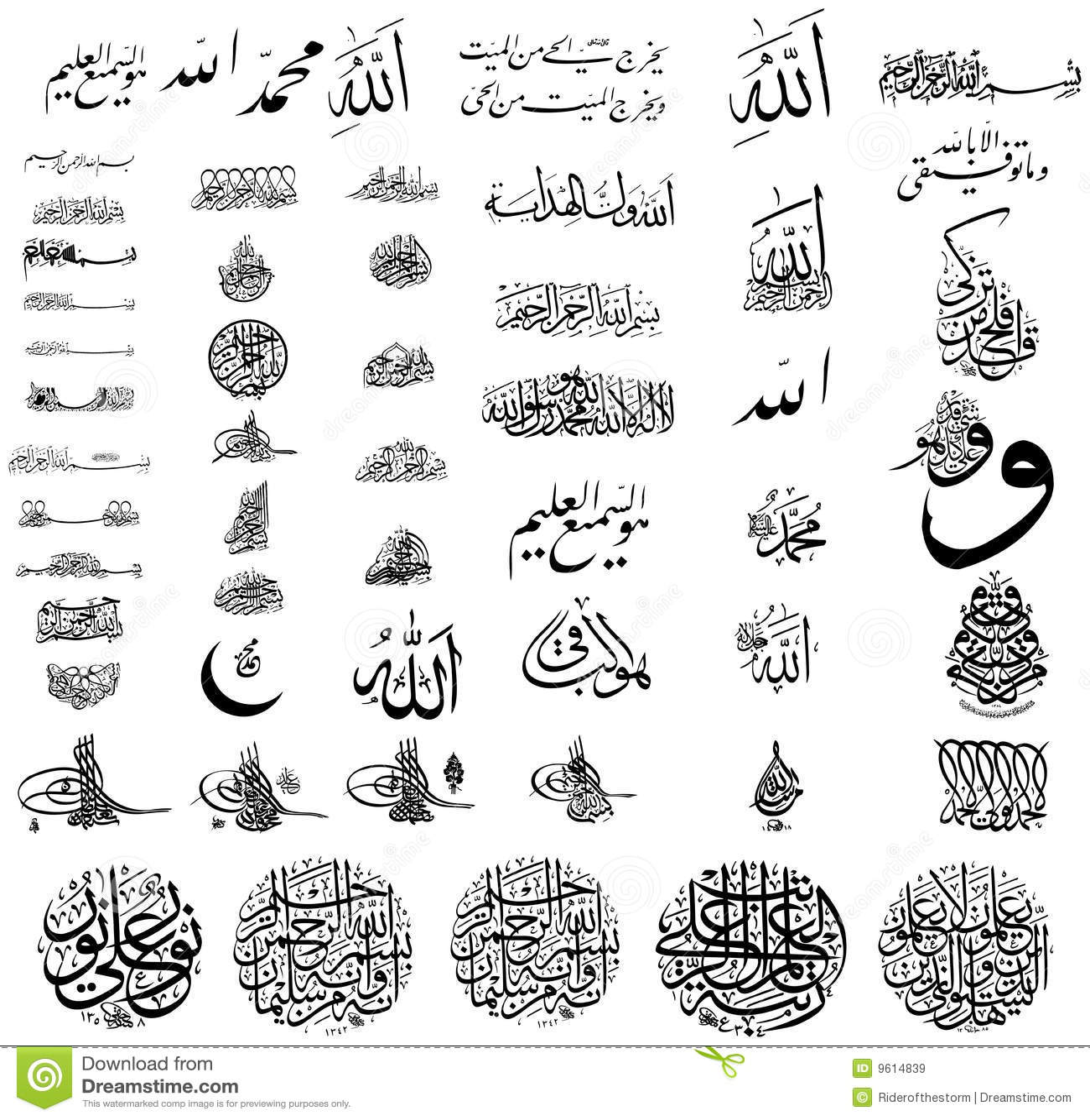 Muslim religion set stock illustration. Illustration of