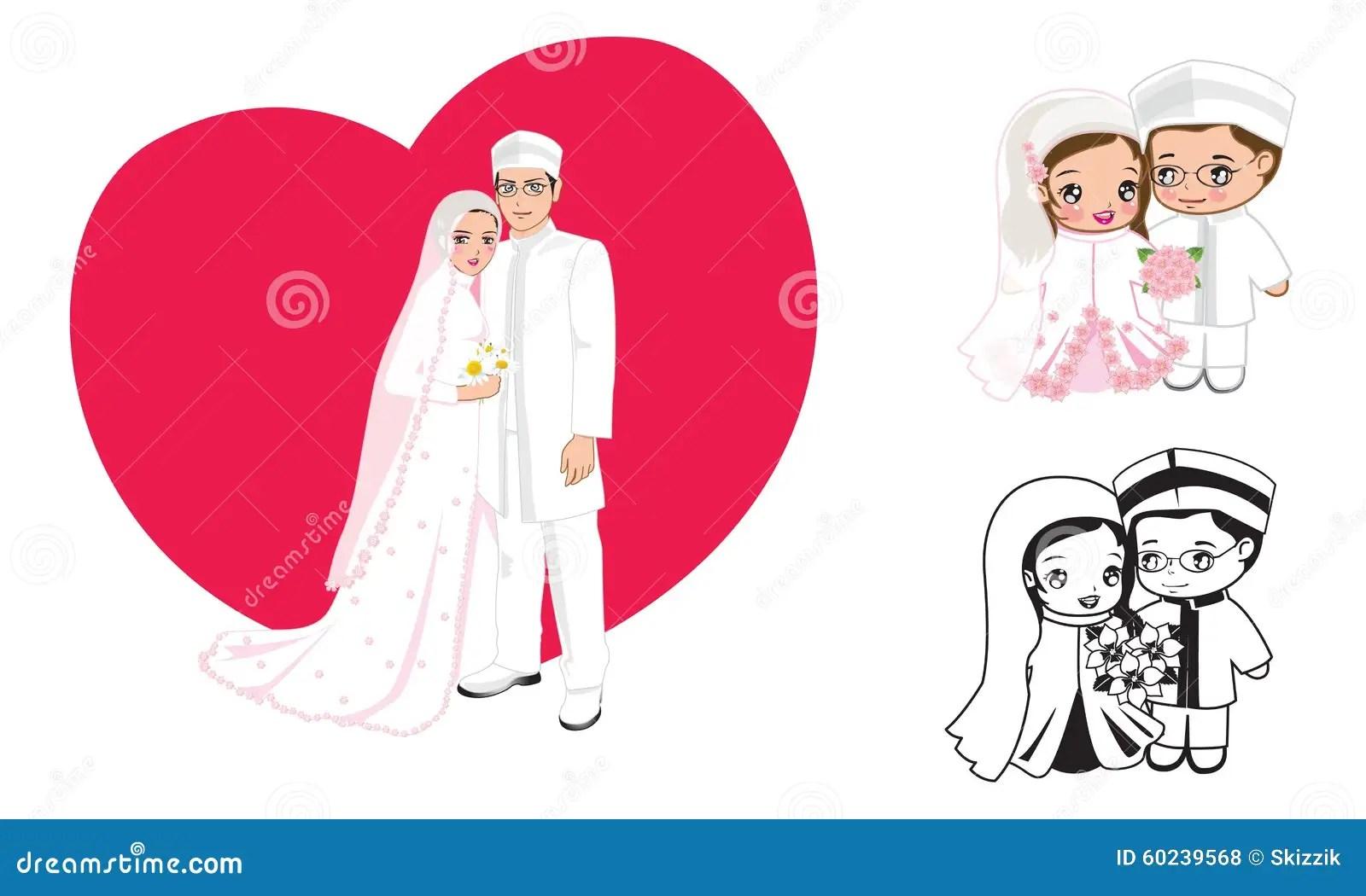 Muslim Wedding Cartoon Vector Illustration