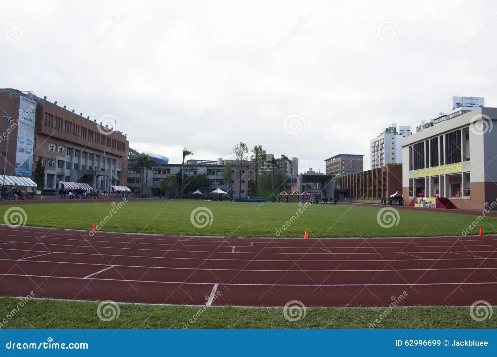 National Taipei University Of Education Campus Editorial Stock Image - Image of university. taipei: 62996699