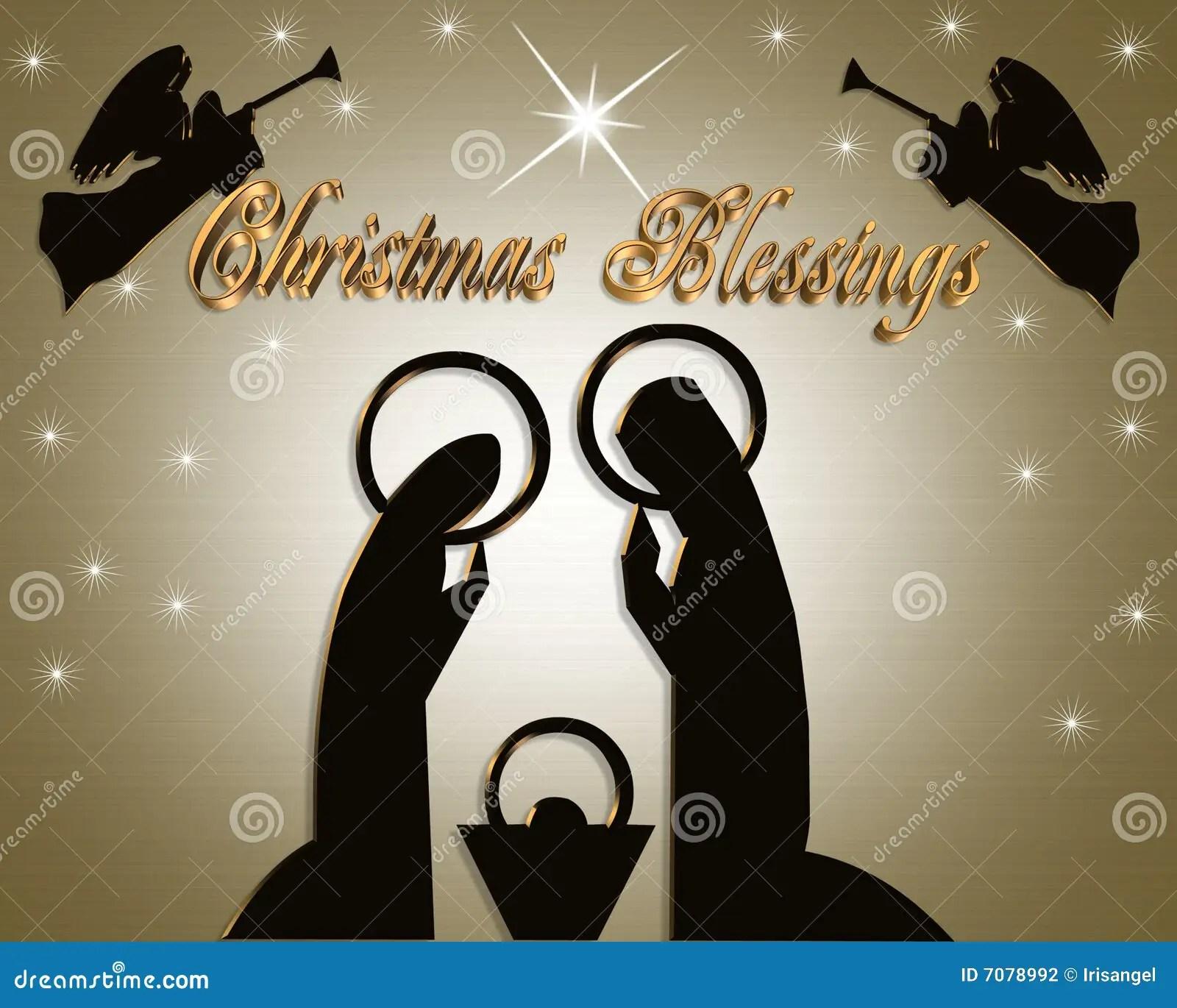 Nativity Christmas Abstract Stock Photography Image 7078992