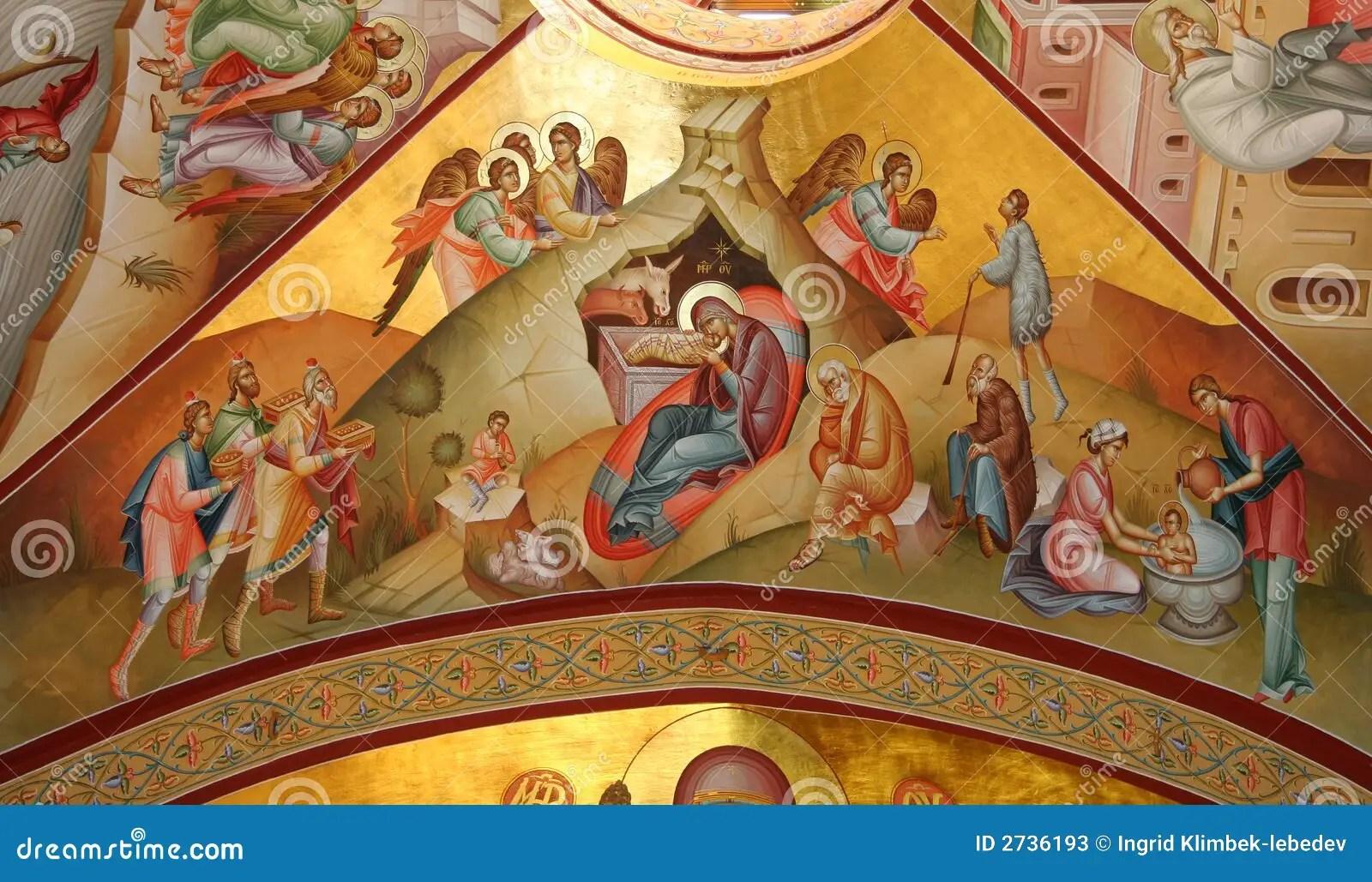 Nativity Fresco On Tabor Stock Photos Image 2736193
