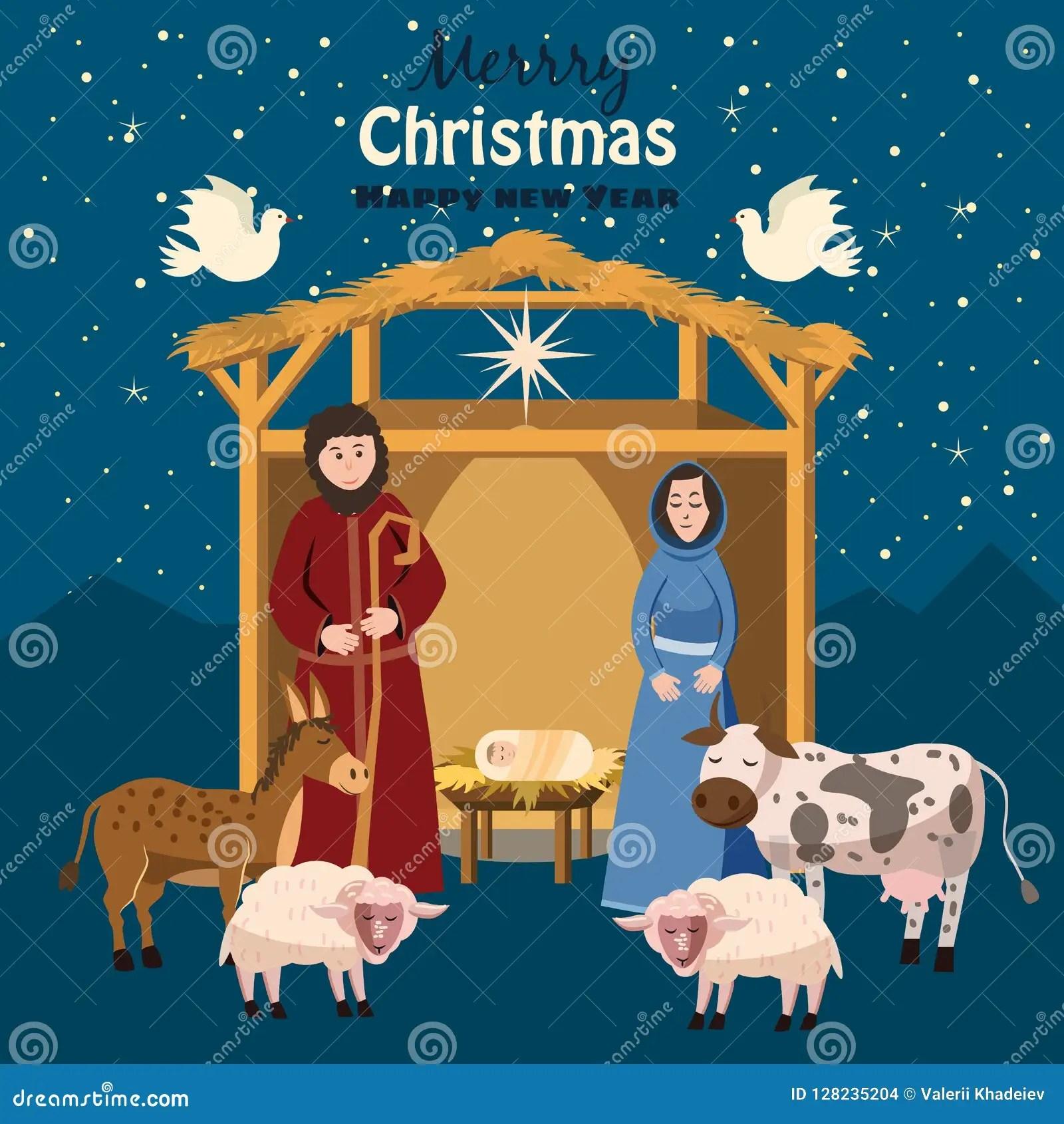 nativity scene merry christmas