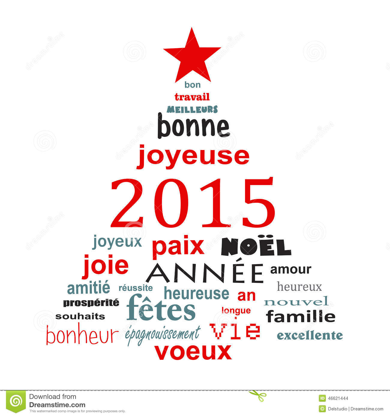 2015 New Year French Text Word Cloud Greeting Card Stock