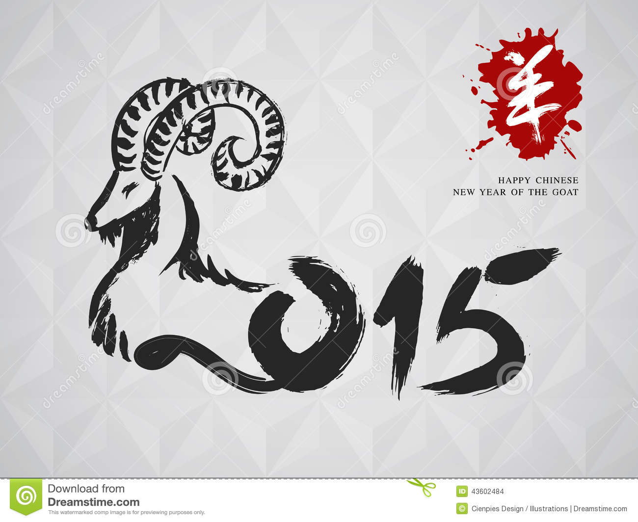 new year of the goat 2015 geometric background stock vector