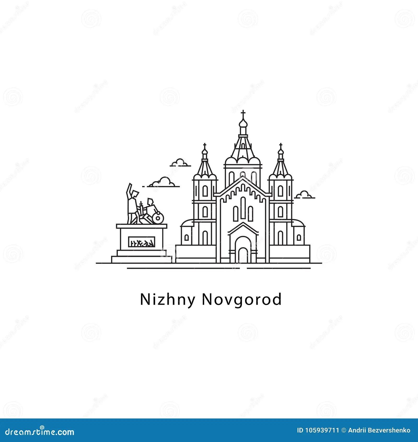 Nizhny Novgorod Logo Isolated On White Background. Nizhny