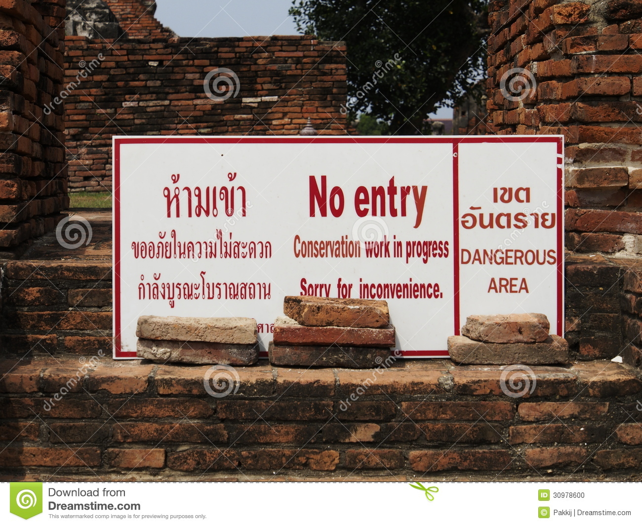 No Entry Sign Historical Place Thailand Stock Photo