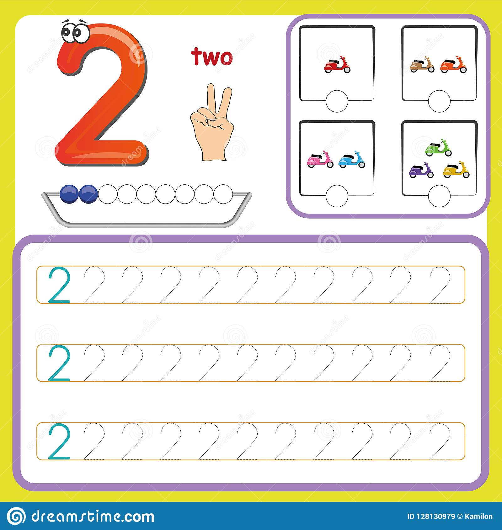 Number Zero Worksheet Preschool