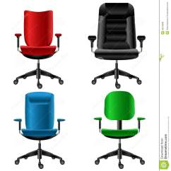 Ergonomic Chair Settings Swivel Office Set Royalty Free Stock Photos Image 29219908