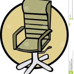 Office Chair Illustration Portable Cloth High Canada Vector Royalty Free Stock