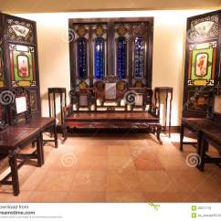Chinese Living Room Navy Leather Furniture Old Editorial Image Of 20671170